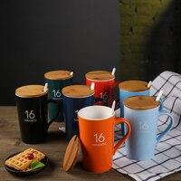2017 New Design 16 OZ Milk Mug Cup Colorful Water Cup Coffee Mug Cup Custom LOGO