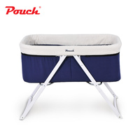 Adorbaby Pouch Baby Crib Travel Infant Travel Bed Sleeper Portable Cot folding rocking cradle Baby nest cestas para newborn H19