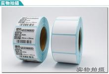 купить 20 rollsPOS thermal label paper 35x25mmThermal printer  Thermal Labels waterproof barcode blank stickers (total 16000 labels) онлайн