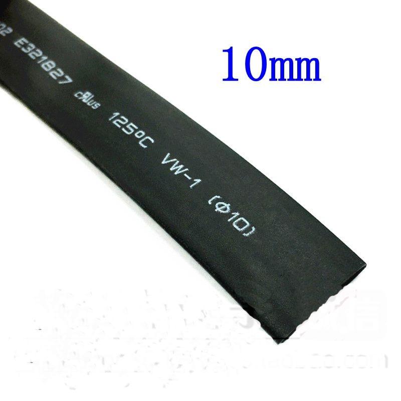 3 Meter/lot 2:1 Black 10mm Diameter Heat Shrink Heatshrink Tubing Tube Sleeving Wrap Wire