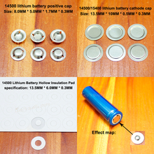100pcs/lot 14500 lithium battery can be spot welded cap small tip special ion stainless steel