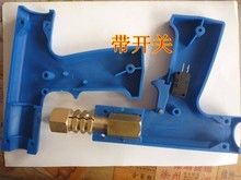 STARPAD For Sheet metal repair machines meson machine plastic machine gun hand gun accessories
