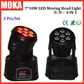 2 Pcs/lot  mini moving head light rgbw 4 in 1 led wall light fixture cree party lights dmx512 sound control