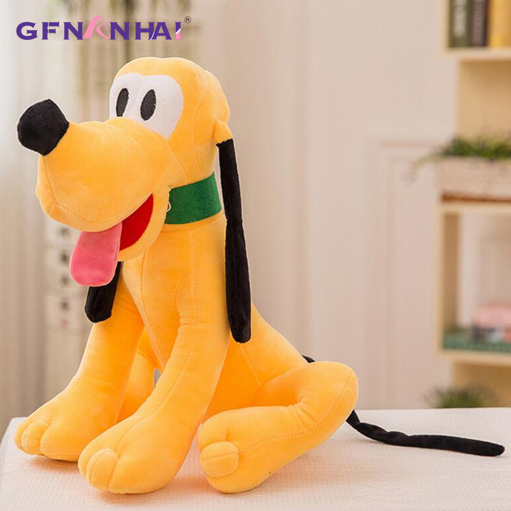1pc 60cm Cartoon Pluto Dog Plush toy Lovely Sitting Dog Plush Pillow Stuffed Cute Anime Pluto Dolls for Children Birthday Gift