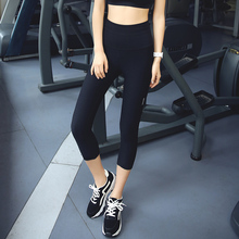 High Waist Tights Women Sports Pants Outdoor Fitness Running Improve Hip Functional Female Yoga Leggings Professional Sportswear