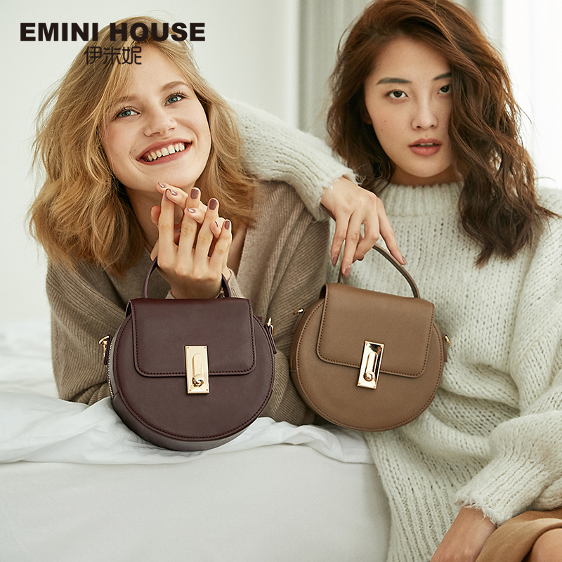 EMINI HOUSE Flap Split Leather Top-Handle Bags Chain Strap Women Shoulder Bag Round Shape Solid Color Crossbody Bags For Women alluring round neck solid color hole design irregular romper for women
