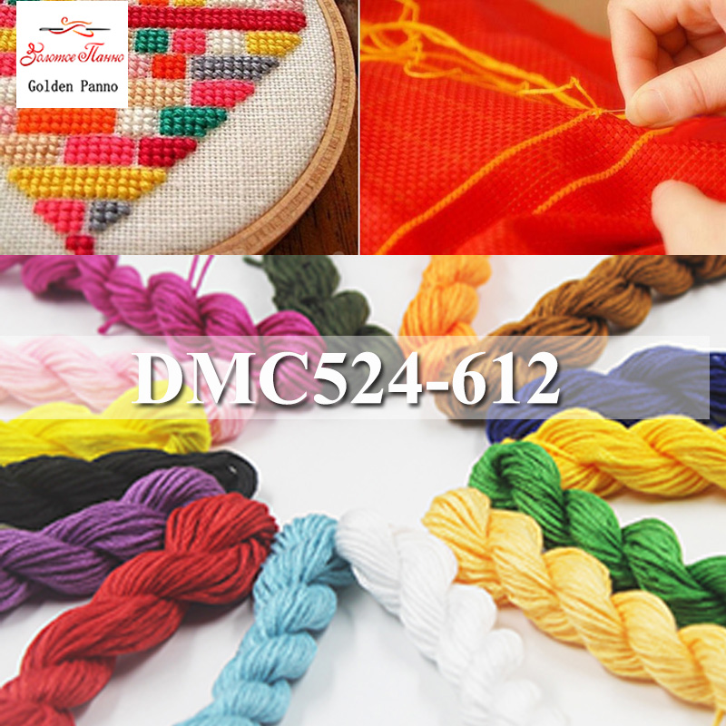 1 Skein DMC Embroidery Floss Color # 3752  Free Shipping on Additional Skeins
