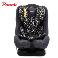 Baby Safety Seat Two Way Mount Car Seat 0 4 6 Newborn Four Segment Angle Adjustment