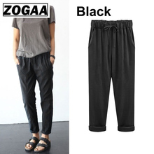 ZOGAA 2019 Fashion Women Ruffles Pants Casual Loose Harem Spring Turnip Trousers Summer High Waist Ankle Length