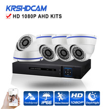 1080P 4CH AHD System AHD-H 2.0MP SONY 3000tvl metal dome camera indoor 1080N video recorder HDMI CCTV Camera System night Vision