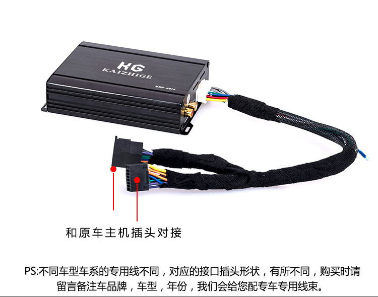 Voiture Audio égaliseur EQ 11 bandes voiture Audio stéréo Tuner numérique son processeur avec 90 w * 4 amplificateur Bluetooth voiture accessoires - 3