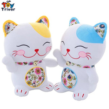 Kawaii stuffed plush japan fortune cat toy doll baby girl boy kids birthday gift shop deco Maneki Neko free shipping Triver Toy