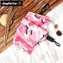 Творческий Фламинго кукушка Зонт Винил складной зонт УФ-Солнцезащитный крем Ультра легкий зонтик