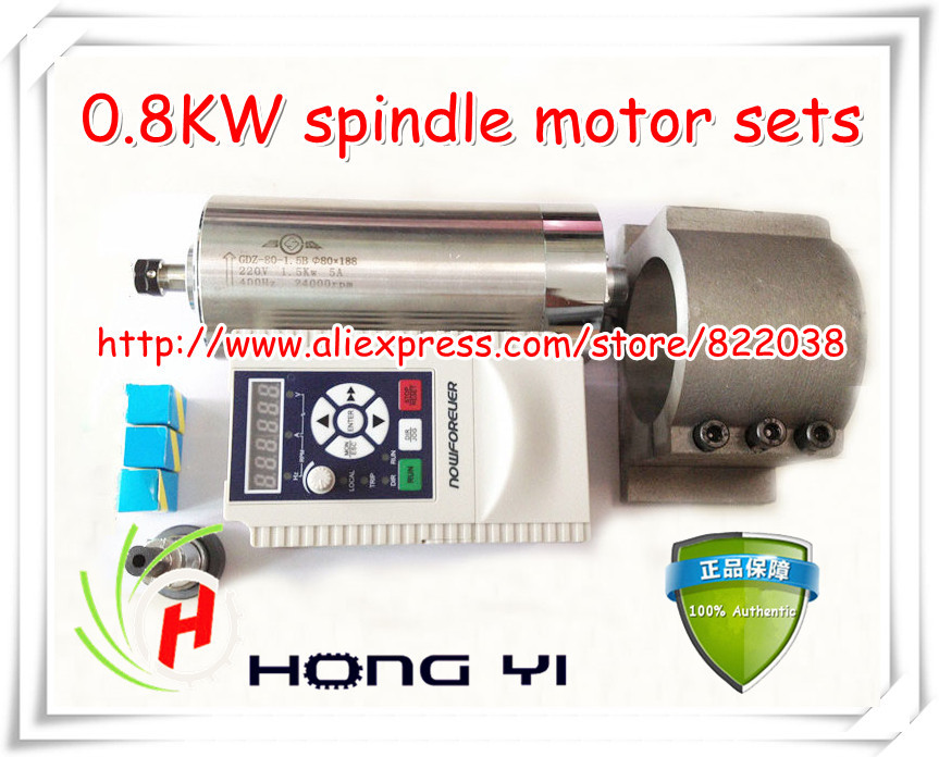 Water Cooled Spindle Set 1pcs 0 8KW 220V Spindle Motor chuck ER11 0 8kw inverter spindle
