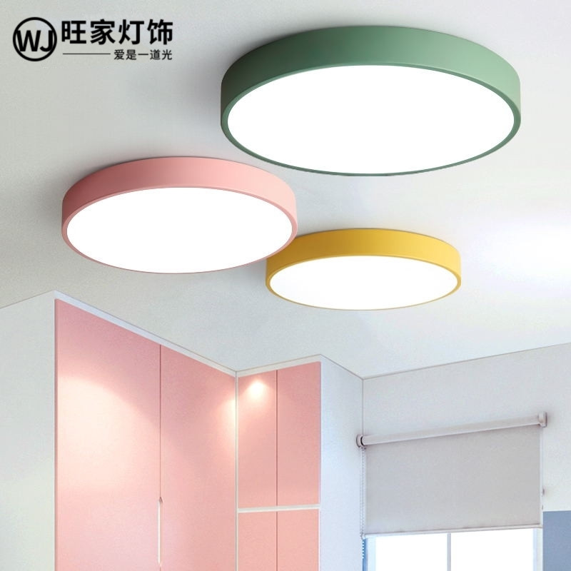 and contemporary round led sitting room lamps and lanterns of study of children room corridor balcony restaurant and contracted personality warm led the study corridor corridor of bedroom the head of a bed wall lamps and lanterns