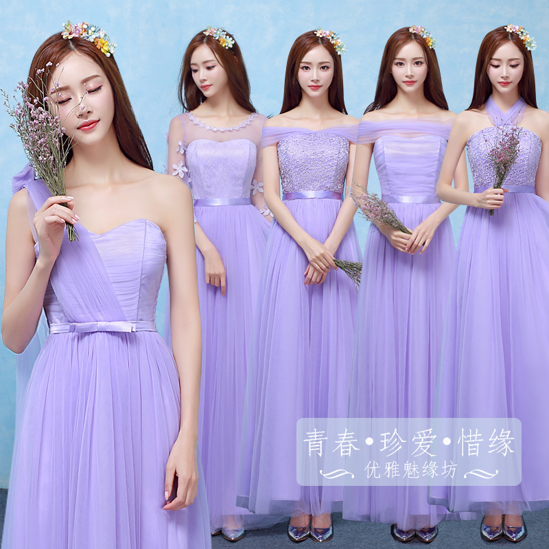 Old Fashioned Cheap Bridesmaid Dresses Under 30 Image Collection ...