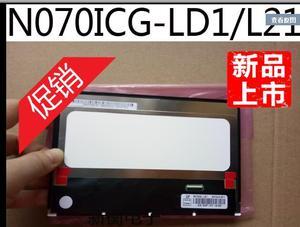 100% original Chi Mei 7 inch N070ICG-LD1 N070ICG-L21 high brightness LCD screen quality assurance