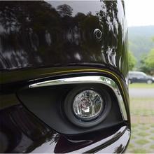 Подходит для Atenza M6 GJ хром 2013 передний противотуманный светильник крышка лампы бровей век гарнир стримеры внешняя отделка противотуманная