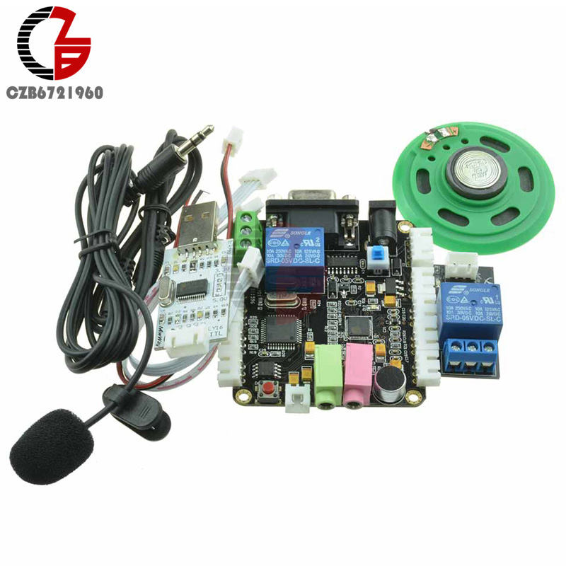 цена 1 Set SP Speech Recognition Voice Module Specific Voice Recognition Voice Control Module For Arduino Raspberry в интернет-магазинах
