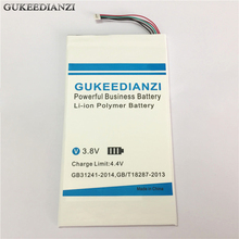 GUKEEDIANZI 100% New BNA-B0002 4000mAh Battery For Barnes&Noble BNRV400 BNTV400 NOOK HD 7 Tablets Replacement Batteries(China)