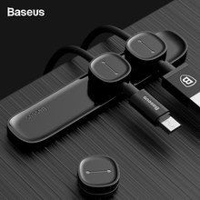 Baseus Magnetic Cable Organizer USB Cable Management Winder Clip Desktop Workstation Wire Cord Protector Cable Holder For iPhone(China)