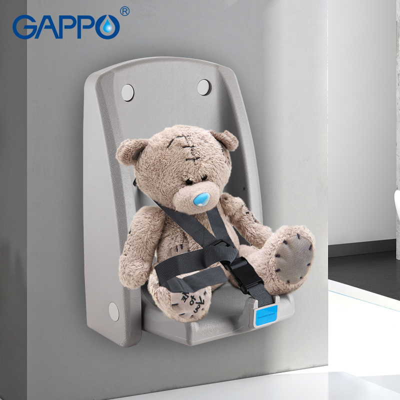 GAPPO Baby rest seats Surface Mounted safety seats For Public Restrooms wall mounted folding seat hanging infant