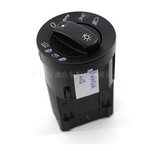 high quality automobile headlamp switch knob is the 02-08 year for Audi A4 B6 B7  AUTO total contro OE 8E0 941 531 D
