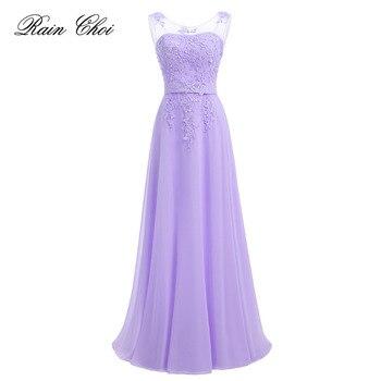 Lavender Evening Dresses Long 2020 New Floor Length Appliques Chiffon Prom Party Gowns Robe De Soiree