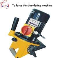 220/380 V poder Mão máquina de chanfrar MR R200 chamfering máquina 0 9mm máquina de chanfrar portátil 1 PC|machine|machine machine  -
