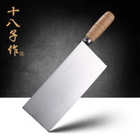 SHIBAZI Brand S D1 Hand Forged Kitchen Knife 40Cr13 Stainless Steel Crude Wood Handle Sharp Light Chinese Slicing Knife