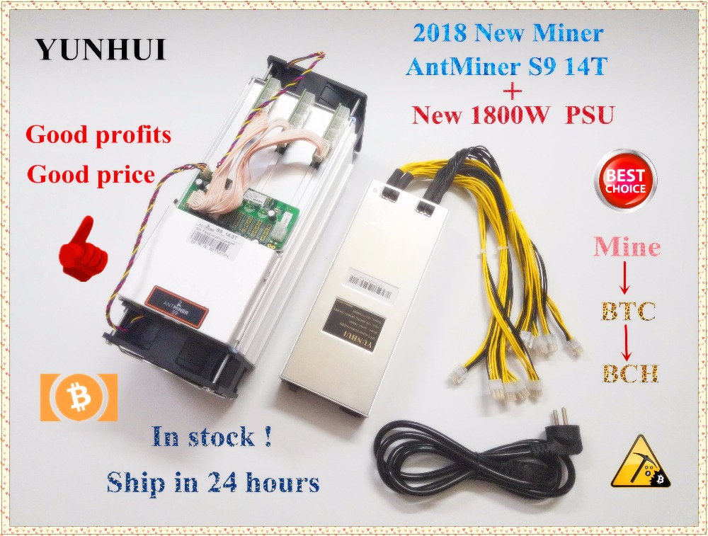 YUNHUI AntMiner S9 14T Bitcoin BCH Miner with power supply Asic Miner Newest 16nm Btc Miner Bitcoin Mining Machine цена