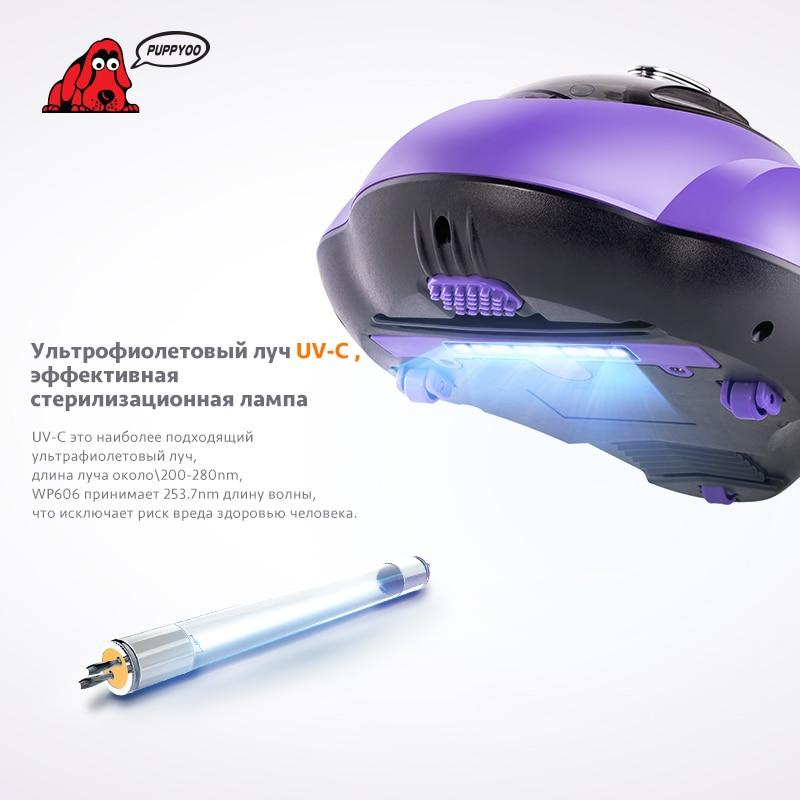 PUPPYOO Mini Matt UV փոշեկուլ տան համար Անվճար - Կենցաղային տեխնիկա - Լուսանկար 4