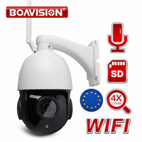 Wireless PTZ Speed Dome 1080P IP Camera WIFI Outdoor 4x 18x Zoom CCTV Security Video Network Camera Audio Talk,Speaker SD Card