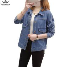ee46a4fbe TNLNZHYN roupas Femininas jaqueta jeans outono Moda solto grande tamanho MM  de Gordura de longo-sleeved casual lapela casaco de .