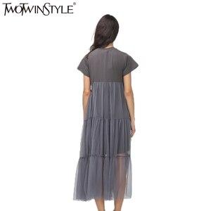 Image 4 - TWOTWINSTYLE קיץ קוריאני שחבור קפלים טול T חולצה שמלת נשים גדול גודל שחור אפור צבע בגדים חדש אופנה 2020