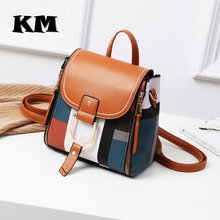 KM New Ins Fashion Women Backpack Soft Touch Multi-Function Small Backpack Female Panelled Shoulder Bag Crossbody bag Girl Purse(China)