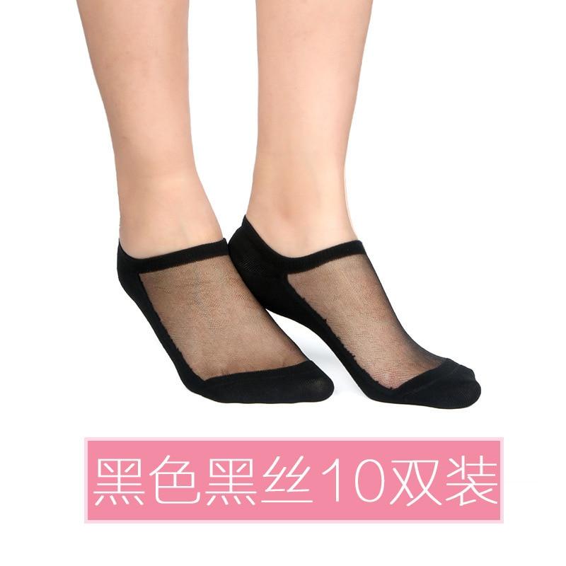 Sexy Lace Mesh Silk Fishnet Socks Fiber Transparent Stretch Elasticity Ankle Net Yarn Thin Women Cool Socks 1pair=2pcs TMD04