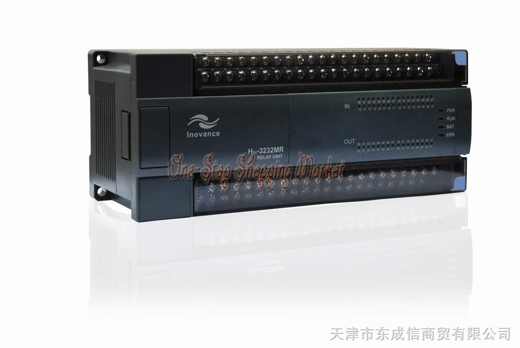 New Original PLC Programmable Logic Controller H2U-4040MR-XP