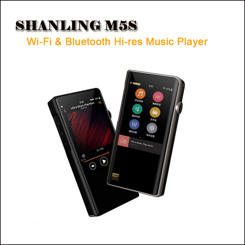 Shanling M5s Salut-res Mp3 Wifi Lecteur Mp3 Lecteur Bluetooth Mp3 Lossless Hifi Lecteur de Musique DAC Flac WAV Portable reproducteur DSD256