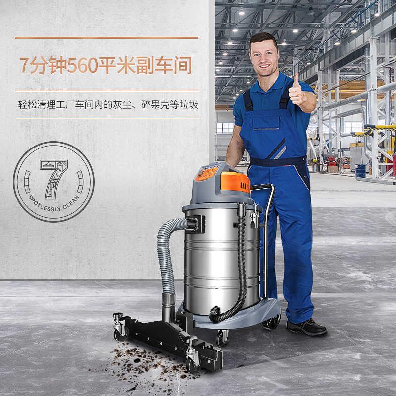 שואב אבק ביתי אילם מפעל סדנת תעשיית רכב לשטוף מתח גבוה יבש ורטוב כפול שימוש מסחרי יניקה כף יד