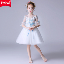 IYEAL Princess  Flower Girl Dresses with Embroidery Floral Flare Sleeves Girls Ball Gown 2019 New Pageant 4-12T