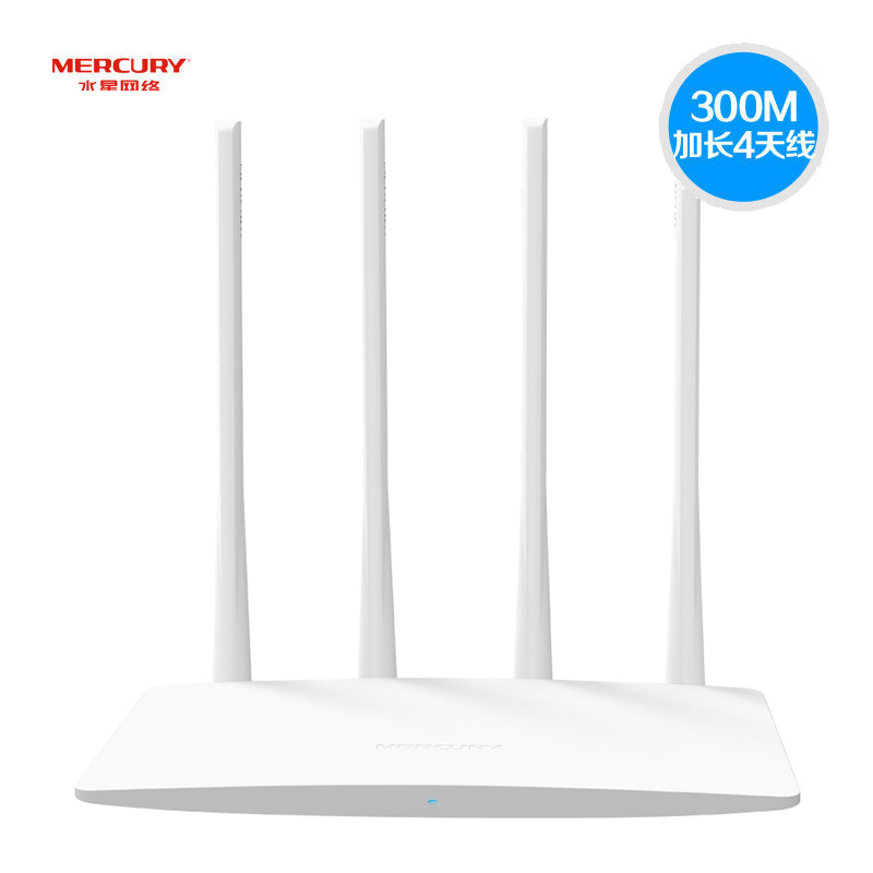 Mercury Wifi Router MW325R Wifi Extender 300 Mbps Wifi Signal Amplifier Roteador Repeater Amplificador Wifi