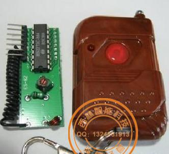 Access control power supply remote control wireless remote control switch
