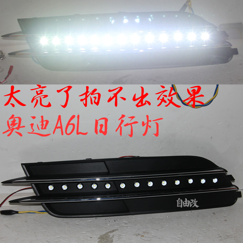 eOsuns LED DRL daytime running light  For audi A6 A6L C7, projector lens, wireless control, super bright