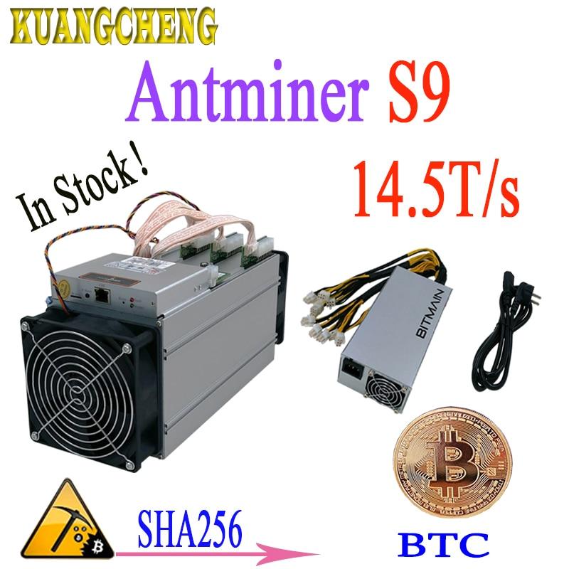 S9 14.5T ASIC Bitcoin miner mining BTC BCH miner Better Than S9 S9i 13T 13.5T T9+ V9 WhatsMiner M3 With power