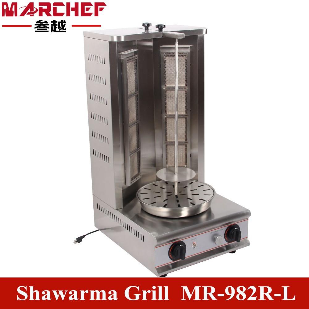 Commercial-Gas-Shawarma-Machine-Shawarma-Grill-Machine (2)