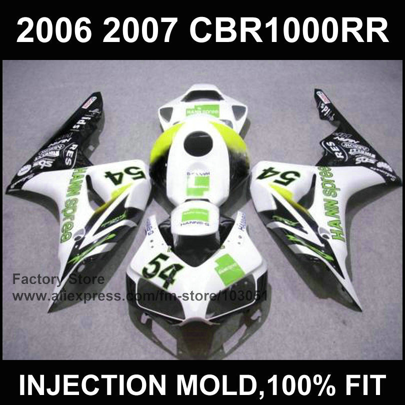 Custom road injection Motorcycle Fairings set for HONDA 06 07 CBR 1000RR 2006 2007 CBR 1000 RR HANNSPREE body repair fairing kit