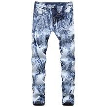 jasnoniebieskie spodnie myte Sokotoo