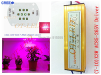 Freeshipping 30W Cree Xpe Led Red Blue Plant Grow High Power LED Light DC24V 26V 350mA