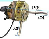 220V 60W 1200 RPM 3 gears stand fan motor with capacitor